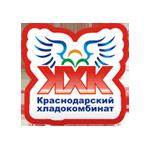 Краснодарский Хладокомбинат