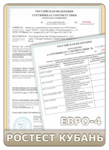 Сертификация по Техническому регламенту
